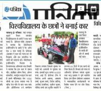 Car Design - Jagannath University